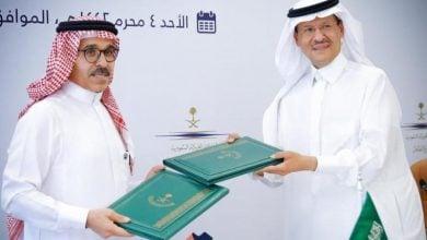 Photo of مشروع هيدروجين بـ 5 مليارات دولار في منطقة نيوم السعودية