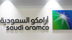 شعار شركة أرامكو العملاقة