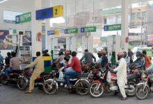 Photo of باكستان ترفع أسعار الوقود بدءاً من اليوم