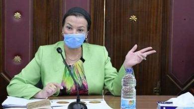 Photo of وزيرة البيئة المصرية: عروض عالمية للاستثمار في إنتاج الطاقة من المخلّفات