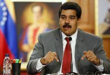 Photo of الصواريخ مقابل النفط.. فنزويلا تردّ الجميل لإيران على دعمها في مواجهة أميركا