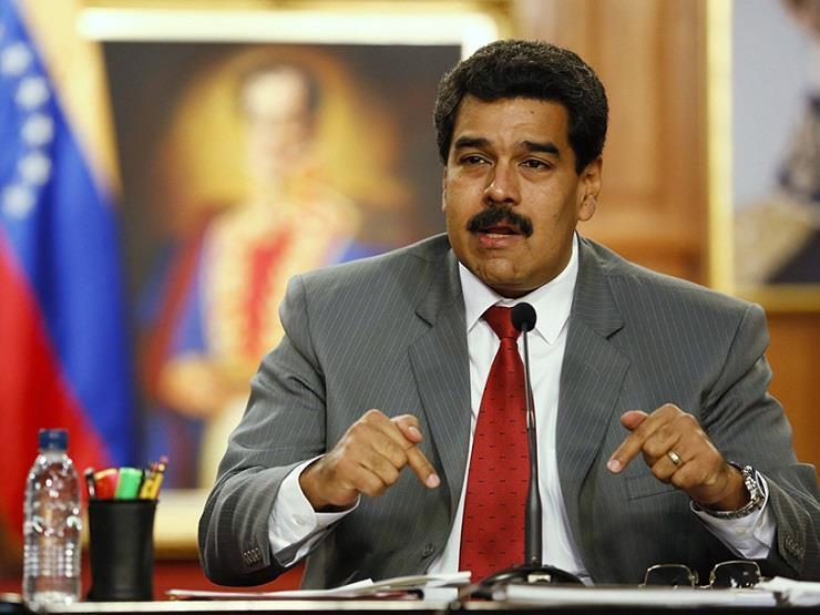 الرئيس الفنزويلي نيكولاس مادورو،