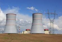 "Photo of روساتوم: إصدار ترخيص محطّة ""باكس 2"" النووية في هذا الموعد"