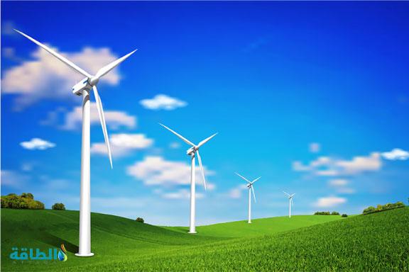 شركة مصدر - الرياح أحد مصادر إنتاج الكهرباء