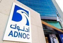 """Photo of """"أدنوك"""" تنجز 73% من مشروع تعزيز عمليات تكرير النفط الخام"""