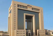 Photo of سابك السعوديّة تختار 3 مصارف لترتيب إصدار سندات بمليار دولار