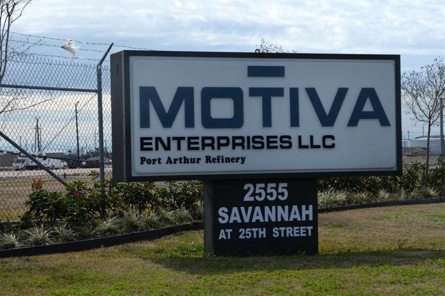 شركة موتيفا