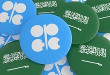 """Photo of """"التخفيضات السعودية"""" تزيد الرهان على سرعة تعافي أسواق النفط"""
