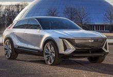 "Photo of طرح سيّارة ""كاديلاك ليريك"" الكهربائية بأقلّ من 60 ألف دولار"