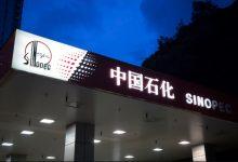 Photo of قفزة مفاجئة في أرباح سينوبك الصينية