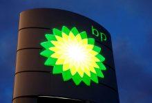 "Photo of ""بي بي"" تواجه صعوبات كبيرة نحو التحوّل للطاقة الخضراء"