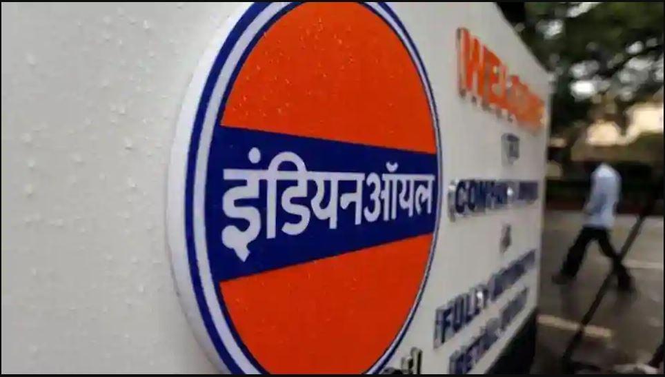 شركة النفط الهندية