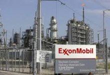Photo of الأعاصير تجبر شركات النفط الأميركية على إجلاء الموظّفين وتقليل الإنتاج