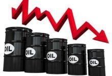 Photo of تحديث - أسعار النفط تنخفض 4%.. والخام الأميركي يسجل 36 دولارًا