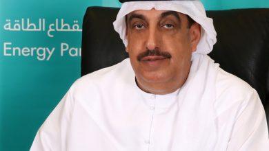 """Photo of """"إينوك"""" الإماراتية توقّع اتّفاقية لتسويق زيوت الشحم في إٍسبانيا"""