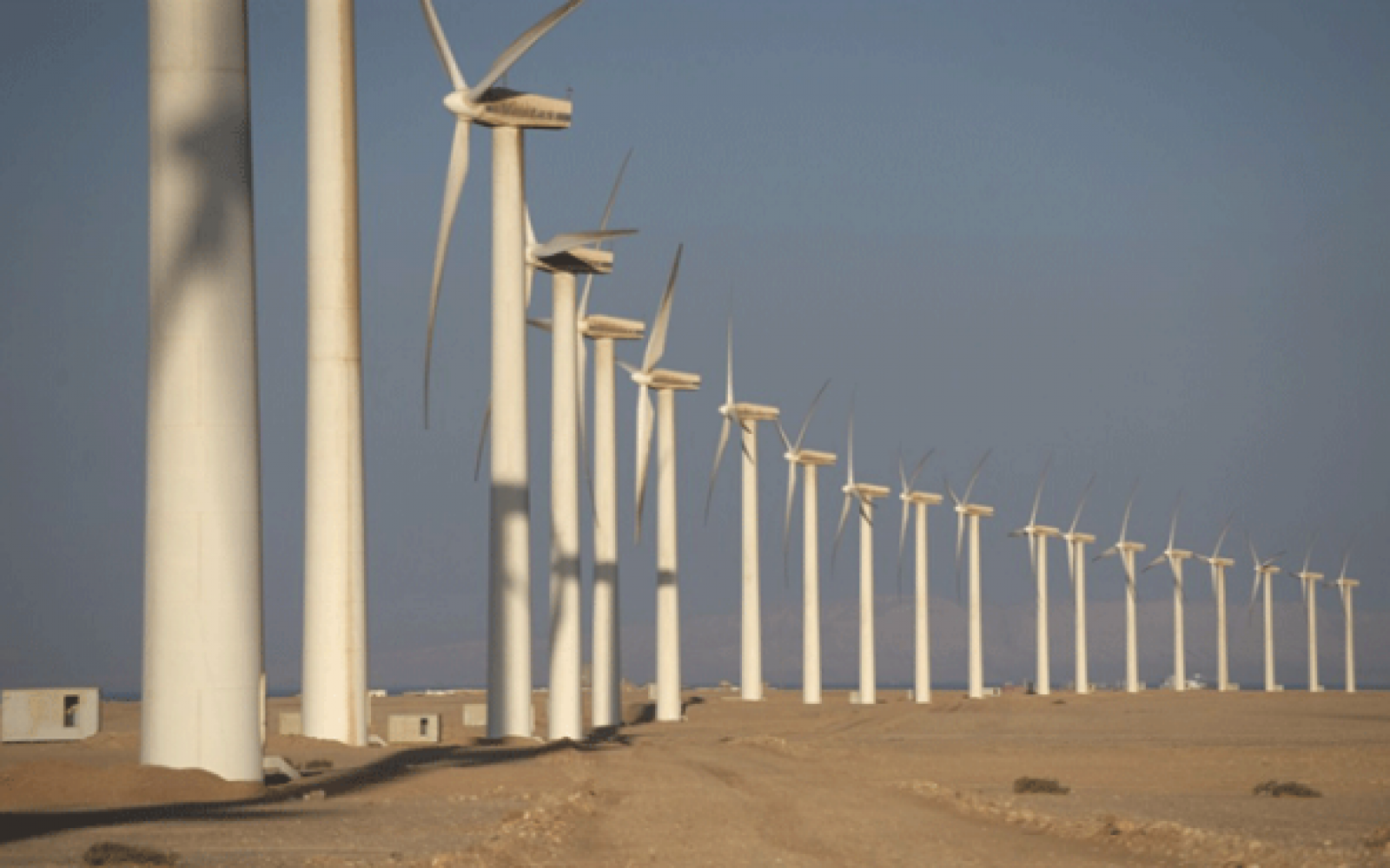"""""""الأوروبى لإعادة الإعمار"""" يشارك فى تمويل أكبر محطة رياح ينفذها القطاع الخاص بمصر"""