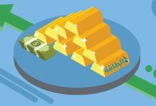 Photo of أسعار الذهب ترتفع مع خطة بايدن بشأن التحفيز الأميركي