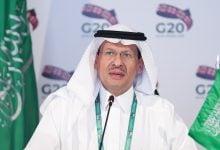 Photo of السعودية ترأس اجتماع وزراء الطاقة في دول مجموعة العشرين
