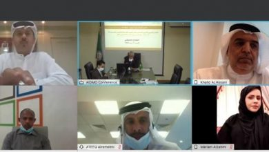 Photo of التحضير لمؤتمر عربي يناقش واقع وآفاق قطاع التعدين
