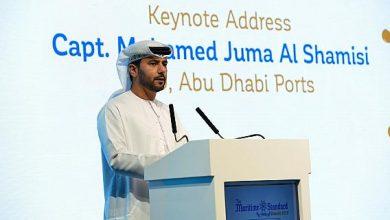 Photo of استحواذ جديد لموانئ أبوظبي في مجال الخدمات اللوجستية