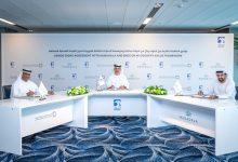 Photo of أدنوك توقّع اتّفاقيّتين لتعزيز القيمة المحلّية المضافة في أبوظبي