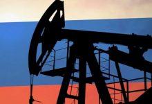 Photo of إنتاج روسيا من النفط ومكثفات الغاز يرتفع إلى 10 ملايين برميل يوميًا