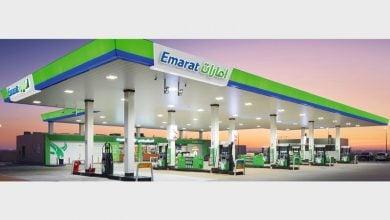 Photo of إعلان أسعار الوقود في الإمارات لشهر ديسمبر