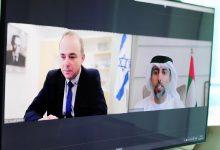 Photo of الإمارات وإسرائيل تبحثان التعاون في مجال النفط وتصدير الغاز لأوروبّا