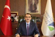 Photo of تركيا تسجّل أكبر إنتاج محلّي من النفط في 20 عامًا