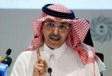 Photo of الموازنة السعوديّة.. 225.5 مليار دولار إيرادات متوقّعة في 2021