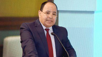 Photo of إقبال كبير من مستثمري أوروبّا وأميركا على أوّل سندات خضراء مصرية