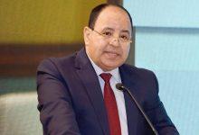 Photo of مصر تتحوّط لارتفاع أسعار النفط بمضاعفة عقود المشتقّات