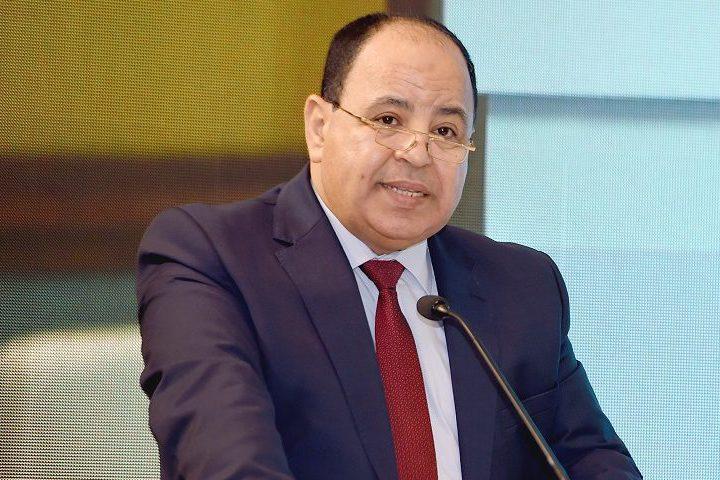 مصر تتحوط - وزير المالية المصري محمد معيط