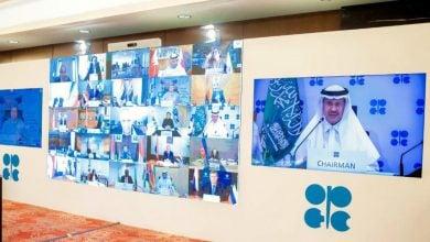 """Photo of وزير الطاقة السعودي: تحالف """"أوبك+"""" ملتزم بتحقيق الاستقرار لأسواق النفط"""