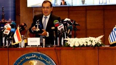 Photo of تحويل منتدى غاز المتوسّط لمنظّمة دولية.. وفلسطين تتخلّف عن التوقيع