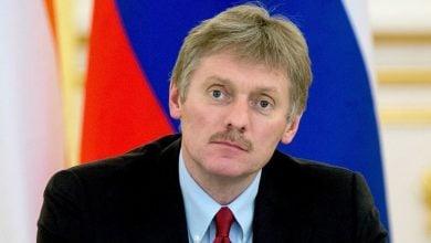 Photo of انخفاض عائدات النفط والغاز في الميزانية الروسيّة