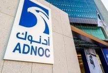"Photo of ""أدنوك"" تحدّث خطوط نقل النفط الخام باستثمارات 245 مليون دولار"