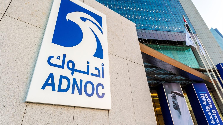 خام مربان - مقر شركة أدنوك في أبوظبي