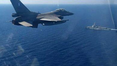 Photo of شرق المتوسّط يشتعل| اليونان تستعدّ عسكريًا.. وأميركا تعبّر عن قلقها
