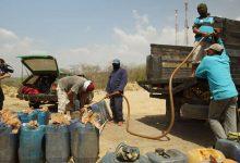 """Photo of البنزين الكولومبي """"القذر"""" يملأ غرب فنزويلا صاحبة أضخم احتياطي نفطي"""