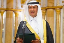 Photo of وزير الطاقة السعودي: الامتثال الكامل بحصص إنتاج النفط ليس عملًا خيريًا