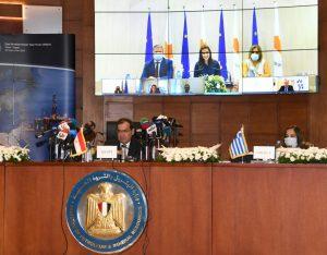 منتدى غاز شرق المتوسط - جانب من الإعلان الرسمي عن منظمة غاز شرق المتوسط اليوم