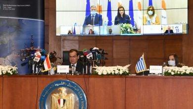 Photo of أوّل منظمة دولية في شرق المتوسط.. الغاز أصبح له أب شرعي