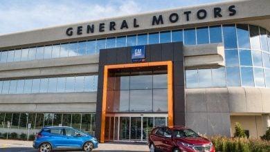 Photo of جنرال موتورز تخطط لاستثمار مليار دولار لإنتاج السيارات الكهربائية في المكسيك