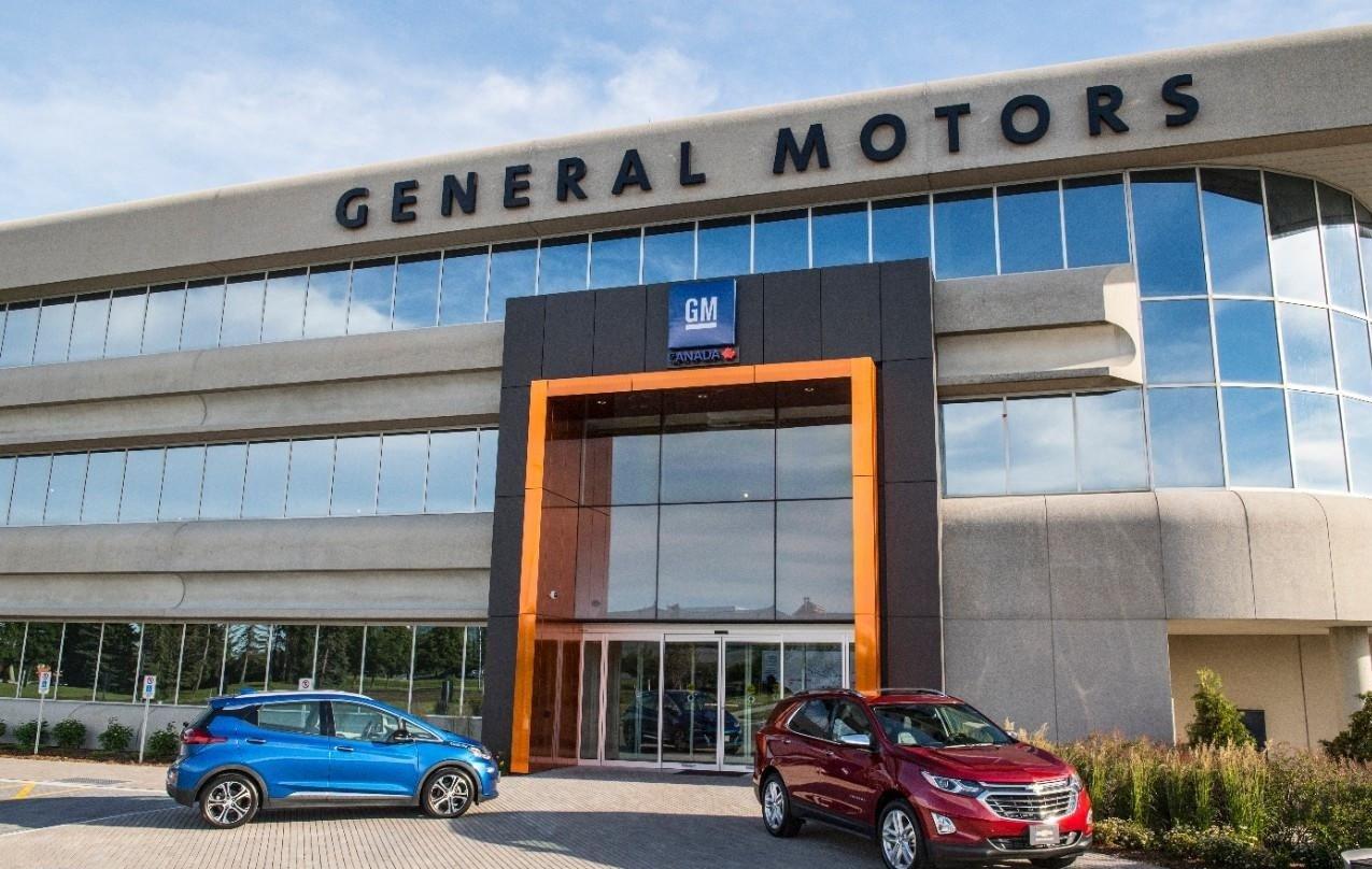 شركة جنرال موتورز