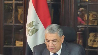 Photo of 4 توصيات مصرية في الندوة الدولية لمعالجة أزمة المناخ والبيئة
