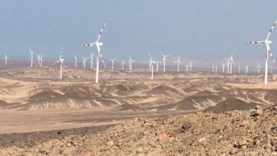 Photo of مصر تطرح مناقصة لتشغيل وصيانة محطّة رياح جبل الزيت