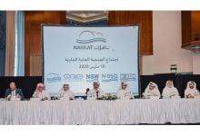 Photo of 247.1 مليون دولار أرباح شركة قطر لنقل الغاز