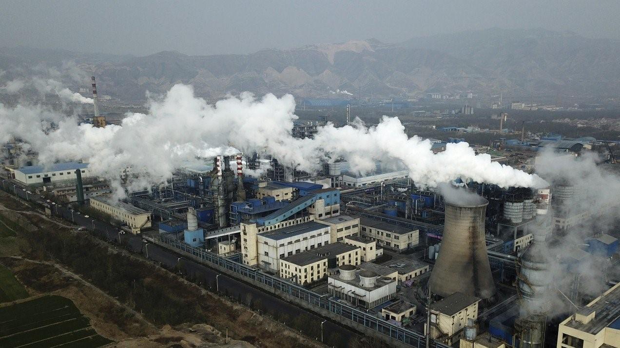 انبعاثات صادرة عن منطقة نفطية