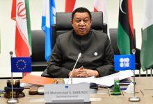 Photo of أوبك: اتفاق خفض الإنتاج حال دون حدوث صدمة أكبر لسوق النفط